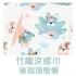 La Millou 包巾-竹纖涼感巾(瑜珈珈樹懶) 1
