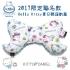La Millou-Hello Kitty夏日輕運動篇-天使枕(蒙地卡羅藍) 1