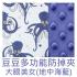 La Millou豆豆多功能防掉夾(50cm)-大眼美女(地中海藍) 1