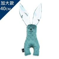 La Millou 豆豆安撫兔加大40cm(藍綠愛琴海)